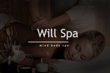 Will Spa
