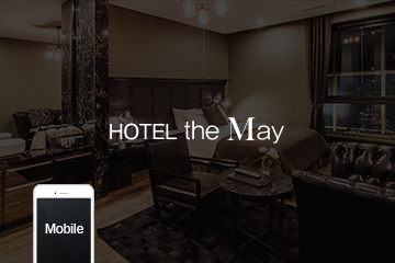 Hotel The May